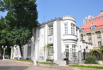原奥匈领事馆